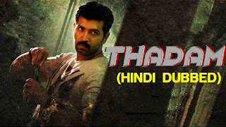 Thadam Hindi Dubbed Arun Vijay