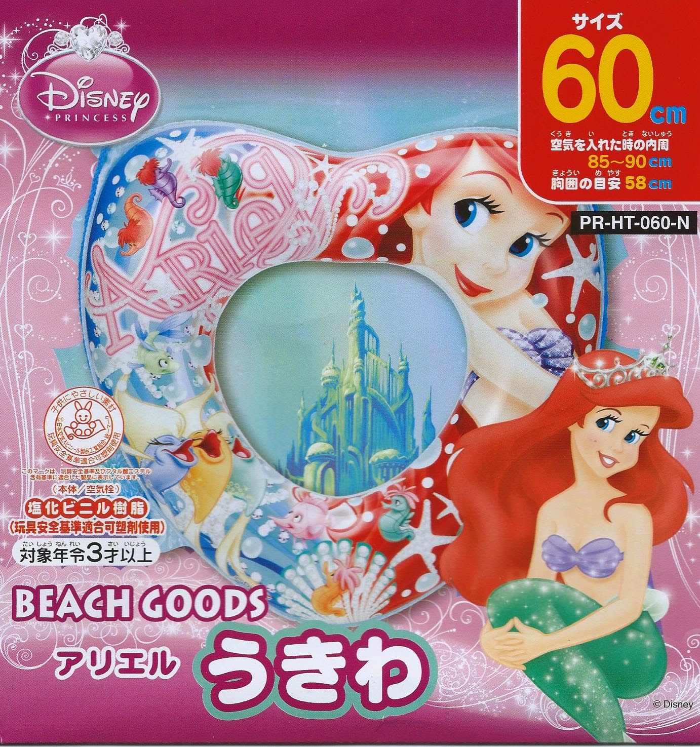 Disney Princess Ariel Heart Shape Inflatable Swimming Float Ring Dp26