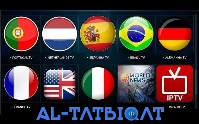Free World IPTV M3U All Channels 2021 Fresh Working