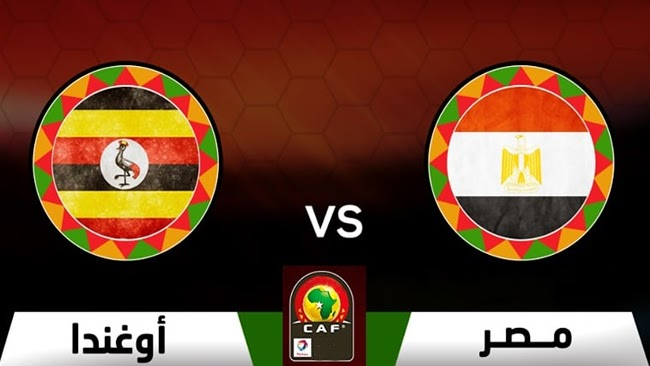 مشاهدة مباراة أوغندا و مصر 30-06-2019 كأس أمم إفريقيا