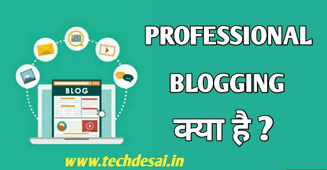 Professional blogging kaise kare   blogging kya hai