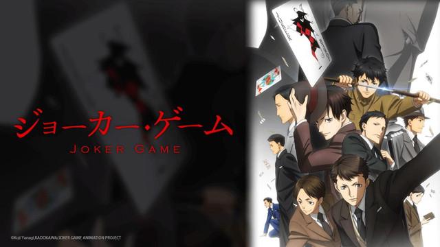 جميع حلقات انمي Joker Game مترجمة عربي تحميل + مشاهدة اون لاين
