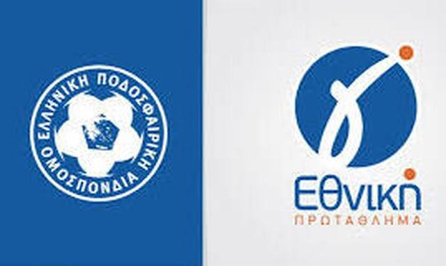 Επιστολή στην ΕΠΟ με την οποία αρκετοί παράγοντες ζητούν την παραμονή όλων των ομάδων στη Γ' Εθνική