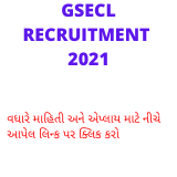 GSECL Enlistment 2021 @ www.gseclin Gujarat State