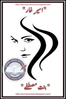 Free download Aseer e khar novel by Bint e Mustafa pdf