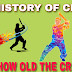 HISTORY OF CRICKET || HOW OLD THE CRICKET GAME IS