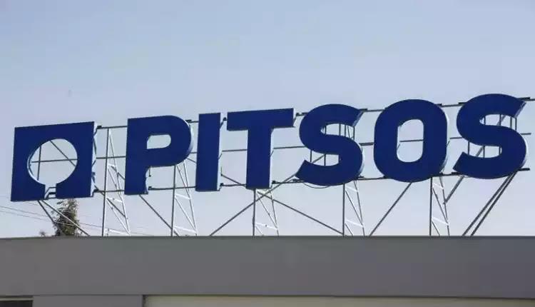 Πίτσος: Κλείνει το εργοστάσιο στο Ρέντη -Την παρέμβαση του πρωθυπουργού ζητούν οι εργαζόμενοι  (πολύ αργά για δάκρυα)