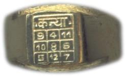 சகல வல்லமை படைத்த எந்திர மோதிரங்கள்