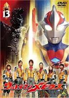Ultraman Mebius Subtitle Indonesia