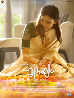 kalyani priyadarshan, hridayam, hridayam full movie, hridayam in malayalam, hridayam imdb, hridayam cast,  hridayam release date, hridayam movie story, mallurelease