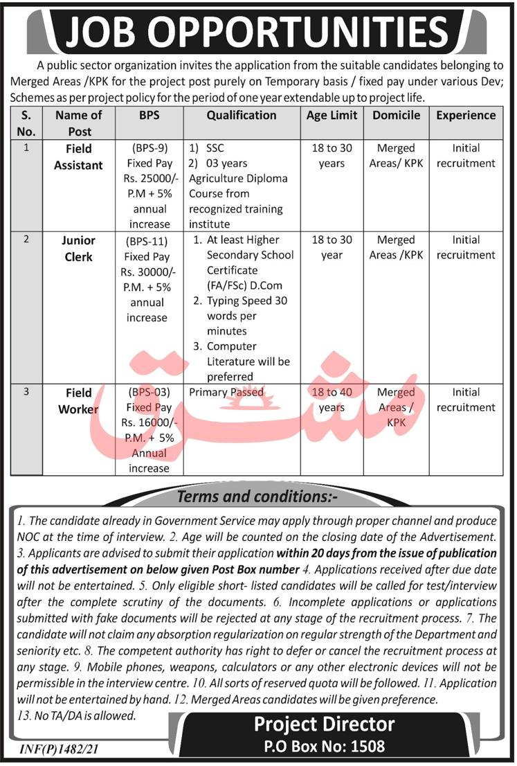 KPK Public Sector Organization PO Box 1508 Peshawar Jobs 2021 in Pakistan