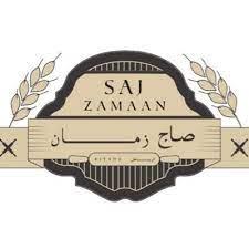 أسعار منيو ورقم وعنوان فروع مطعم صاج زمان Saj Zaman