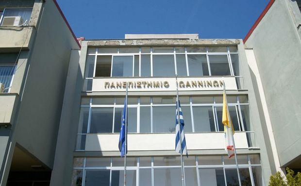 14 Έλληνες πανεπιστημιακοί  ανάμεσα στους επιστήμονες με τη μεγαλύτερη επιρροή παγκοσμίως