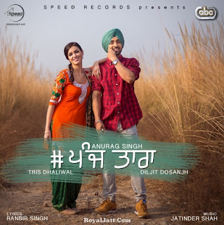 5 Taara Theke Utte - Diljit Dosanjh Punjabi Songs Download In Mp4, Mp3, 3gp