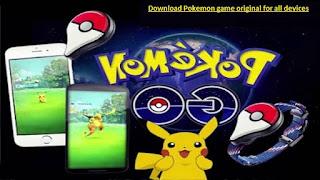تحميل pokemon go للايفون  تحميل لعبة البوكيمون كاملة  لعبة بوكيمون الاصلية  بوكيمون جو مهكرة للاندرويد 2017  لعبة بوكيمون غو  تحميل لعبة البوكيمون القديمة  pokemon go download ios  تحميل لعبة بوكيمون جو مهكرة للاندرويد تحميل لعبة البوكيمون القديمة للكمبيوتر  تحميل لعبة بوكيمون الصور المتشابهة للكمبيوتر  تحميل لعبة البوكيمون للكمبيوتر  تحميل لعبة البوكيمون كاملة  تحميل لعبة بوكيمون pc من ميديا فاير  تحميل لعبة onet للكمبيوتر مجانا  لعبة بوكيمون الاصلية  تحميل لعبة onet connect animal للكمبيوتر