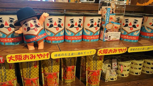 大阪 枚方 ひらパー ハロウィン