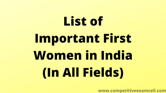 List of Important First Women in India