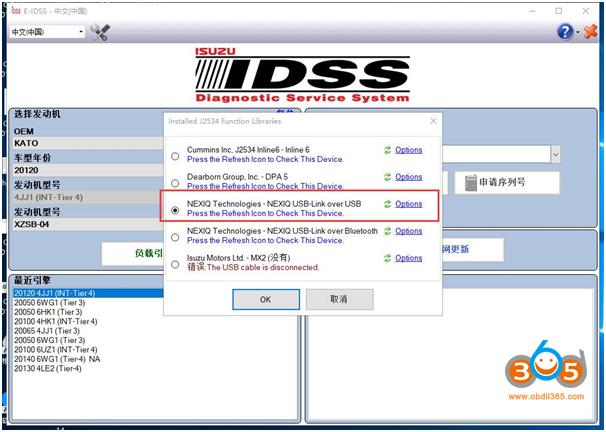 install-isuzu-idss--6