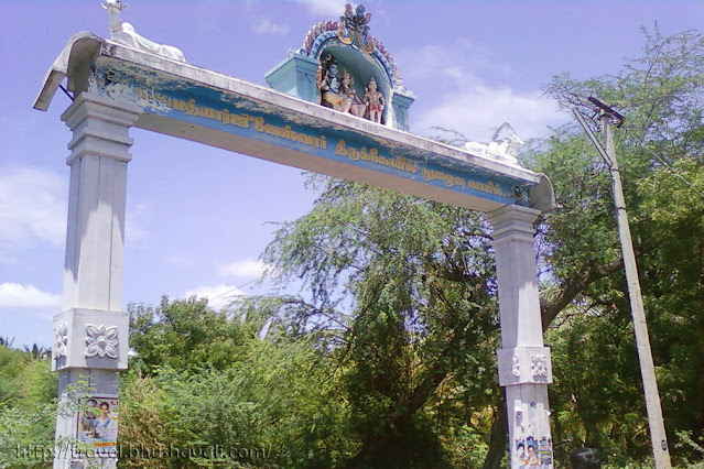 Pettavaithalai Madhyarjuneswarar Temple - Temples to visit near Trichy
