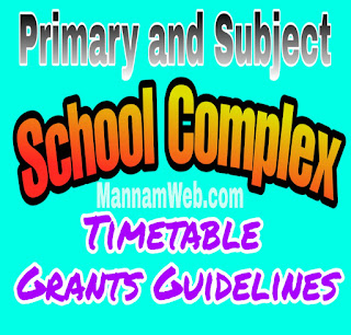 School complex meetings time table in AP, School complex time schedule in AP , School Complex trainings primary and Highschool teachers School complex grants utilization guidelines ,Financial norms of school complex grants , Module to conduct school complexes Objectives of School complexes,School complex 2019-20 schedule, school complex dates 2019-20      Primary Level and Subject school complex meeting cum trainings Time line / Time table and  schedule 2019-20