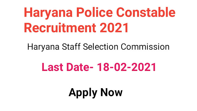 HSSC Haryana Police Constable Recruitment Online Form 2021