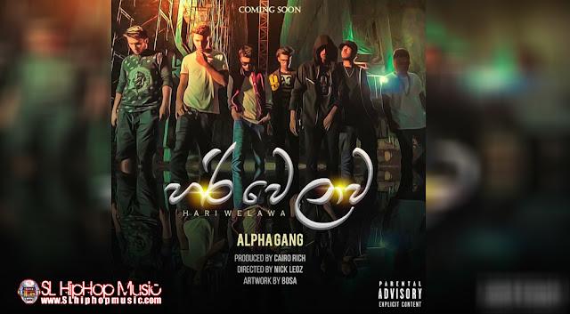 alpha gang, Nate Rhyme, cairo, nick  leoz, BOSA, Sinhala Rap, sl hiphop,
