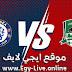 مشاهدة مباراة تشيلسي وكراسنودار بث مباشر ايجي لايف بتاريخ 08-12-2020 في دوري أبطال أوروبا