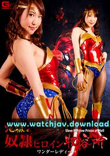 JAV+Subtitle+Eng-Reina-Shirogane-GHKO-78_www.watchjav.download
