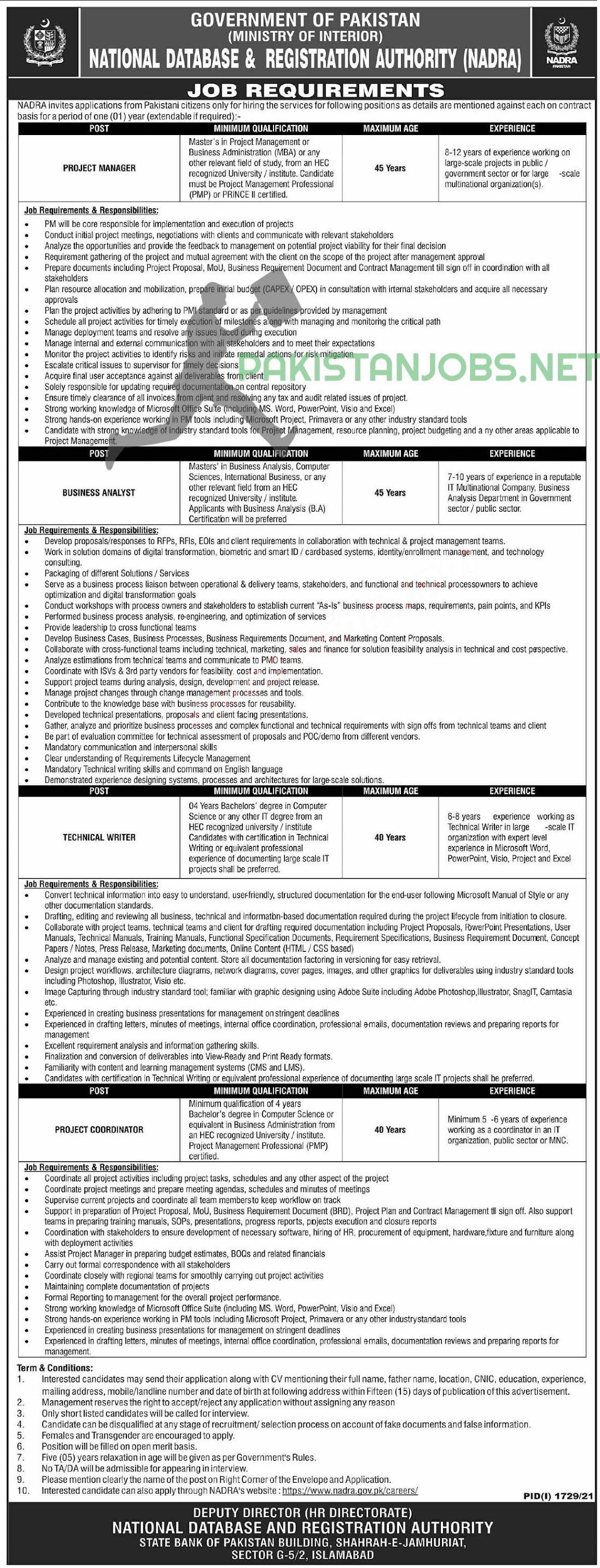 NADRA Islamabad Ministry of Interior Jobs 2021