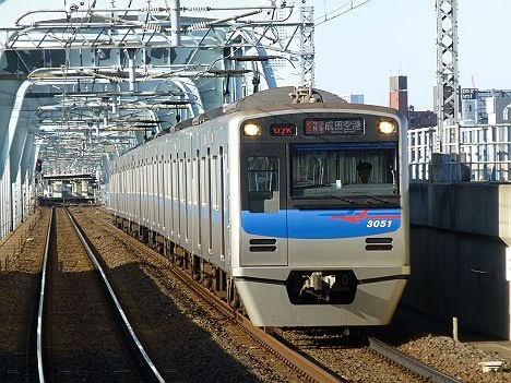 【運行終了】3050形青塗装のアクセス特急 成田空港行き