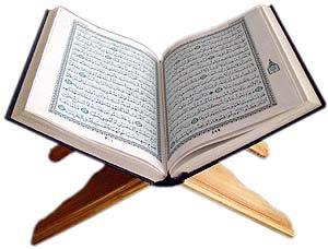 تحميل قراءة القران الكريم mp3