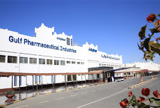 شواغر الخليج للصناعات الدوائية جلفار براس الخيمة لكل من الذكور والاناث