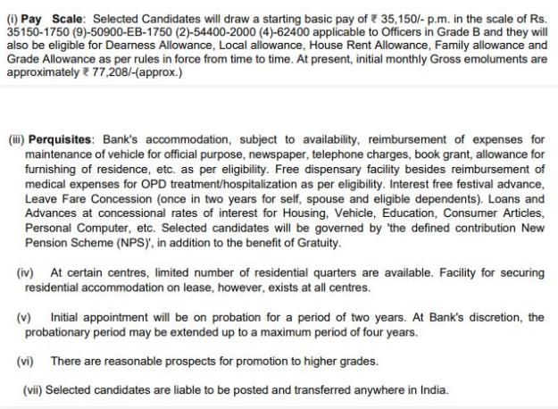 rbi grade b officer salary