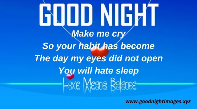 Good Night Wishes Images | message for goodnight