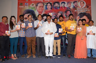 Evaro Thanevaro Telugu Movie Audio Launch Stills  0038.jpg