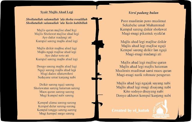 lirik senangnya pengantin baru bahasa jawa