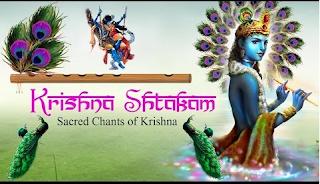 Sri Krishna shtakam, Dhun, Sholaks And Bhajans Free Download