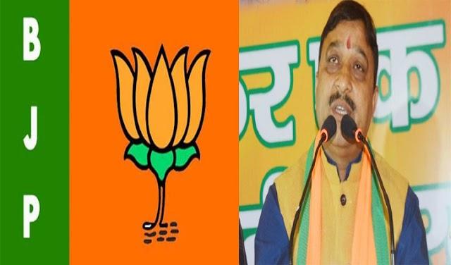 हिमाचल: नगर निगम चुनाव से पहले बीजेपी का सफाई अभियान, 24 बागियों को किया पार्टी से आउट