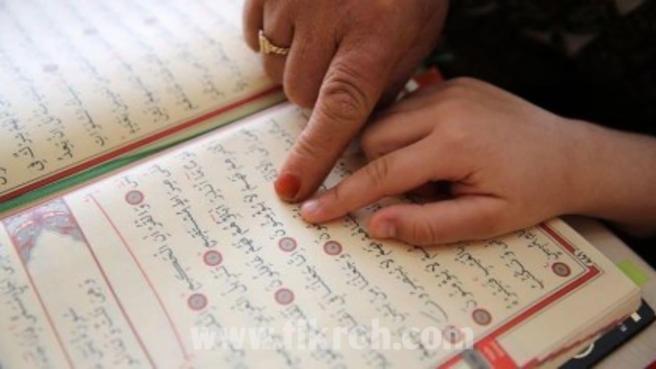 Apa Makna Belajar Iman Sebelum Belajar Al-qur'an?