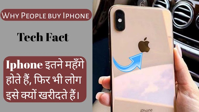 Why People buy an Iphone || Iphone price is too high but why people buy?
