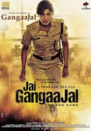 Jai Gangaajal