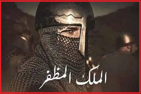هل تعرف من هو البطل المسلم الذي أنقذ الإسلام بعد أن كان مُهددًا و لأول مرة تهديدًا حقيقيًا بالفناء ؟