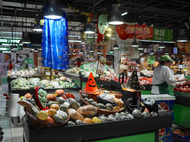 Halloween display of gourds for sale at a Carrefour in Zhongshan, China