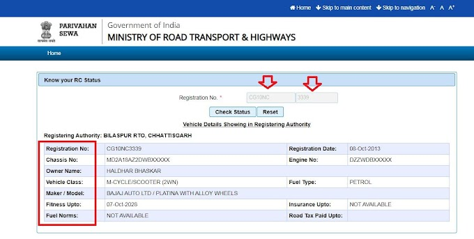 Check Driving Lisence Details    Check Vehicle Details    गाडी नंबर RC Book Detail कैसे देखें   cg transport
