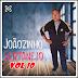 Joãozinho Sertanejo - Vol. 10