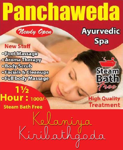 Panchaweda Ayurvedic Spa | Massage center in Kelaniya