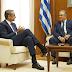 Ψήφος αποδήμων: «Όχι» από Τσίπρα, «ναι» από Φώφη - «Κλειδί» η στάση Κουτσούμπα
