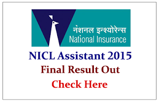 NICL Assistant 2015- Final Result Out