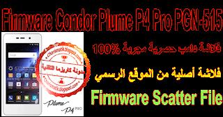 Firmware-dump-Condor-Plume-P4-Pro-PGN-515