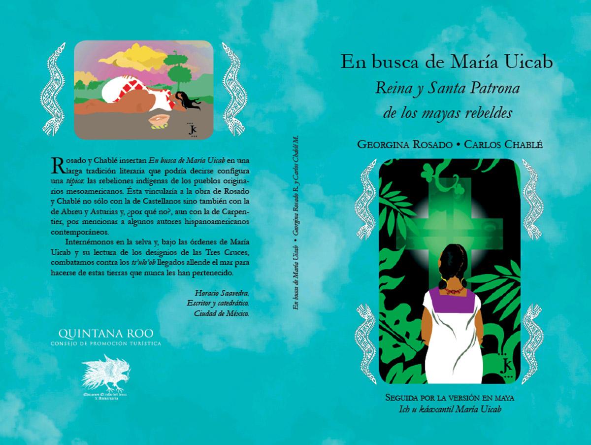 CPTQ TURISMO CULTURAL CARIBE MEXICANO OBRA 01